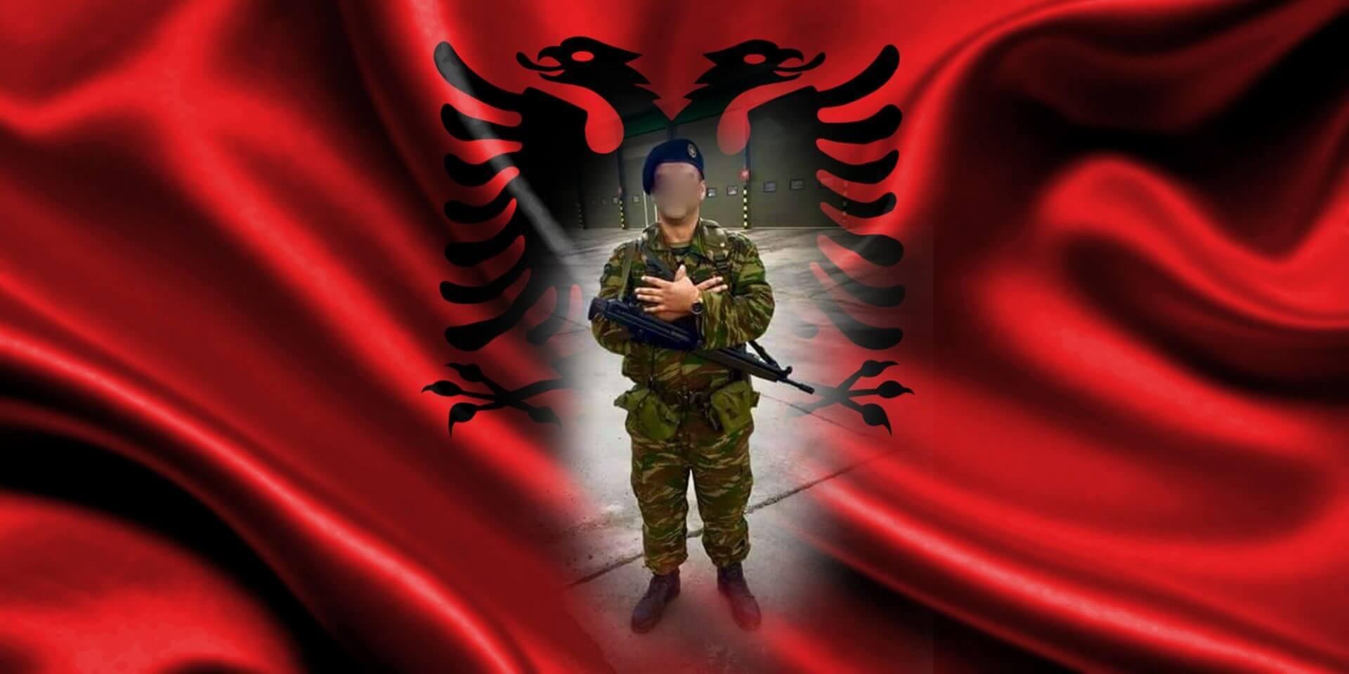 Ο Aλβανικός Aετός και η Εθνική άμυνα