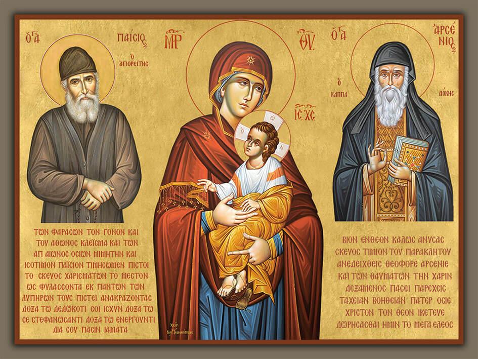 H ιστορία της Βυζαντινής Εικόνας