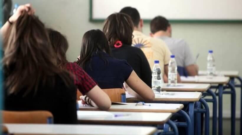 Υπουργείο Παιδείας για την απαλλαγή από τα Θρησκευτικά μετά την απόφαση του ΣτΕ
