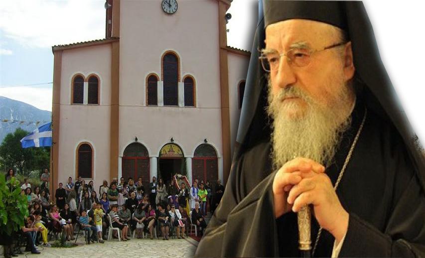 Μητροπολίτης Αιτωλίας: «Δε θα ξεριζώσουν την Ορθοδοξία από την Ελλάδα και τους Έλληνες»