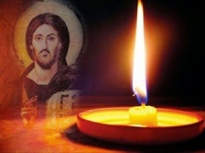 Προσευχή για Βασκανία