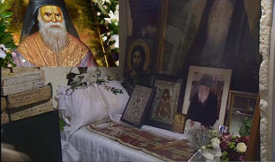 Άγιος Πορφύριος γιατί δεν εισακούνται οι προσευχές σου...