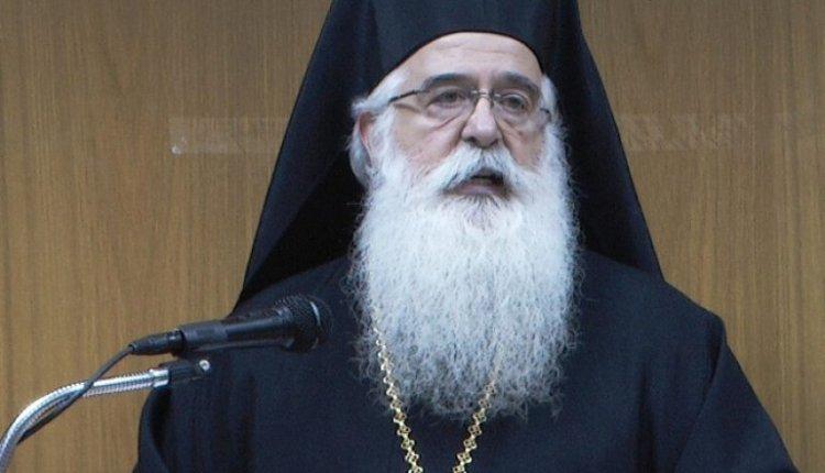 Ι.Μ. Δημητριάδος,  Ημερίδα, με γενικό θέμα «Μάθημα Θρησκευτικών: παρόν και μέλλον»