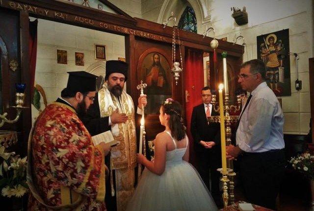 Ποιές ημερομηνίες δεν επιτρέπονται Γάμοι και Βαφτίσεις