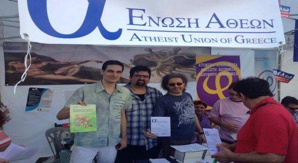 Αλέξανδρος Π. Κωστάρας: Ένωση αθέων- Μια «μπουλντόζα» σε δράση
