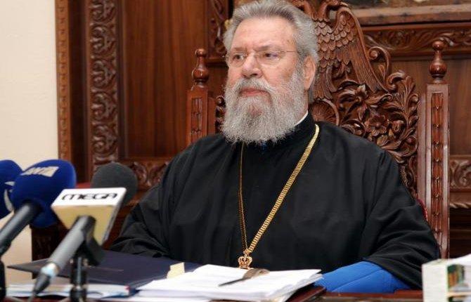 Αρχιεπίσκοπος Κύπρου: Οι επικρίσεις από τον πολιτικό χώρο, προέρχονται κυρίως από πολιτικούς που έχουν άλλες ιδεολογίες
