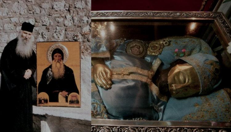 Όσιος Ιωάννης Ρώσος:Το σώμα μου είναι μέσα,όμως εγώ εξέρχομαι πολλές φορές από την λάρνακα