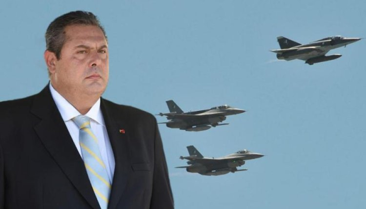 Καμμένος: Ο Ποντιακός Ελληνισμός υπέφερε από τον Κεμάλ
