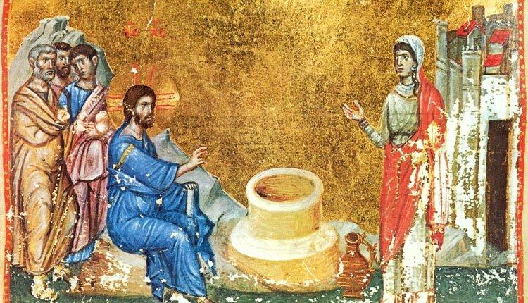 Πώς δικαιολογούνται οι έξι άνδρες της Σαμαρείτιδας;
