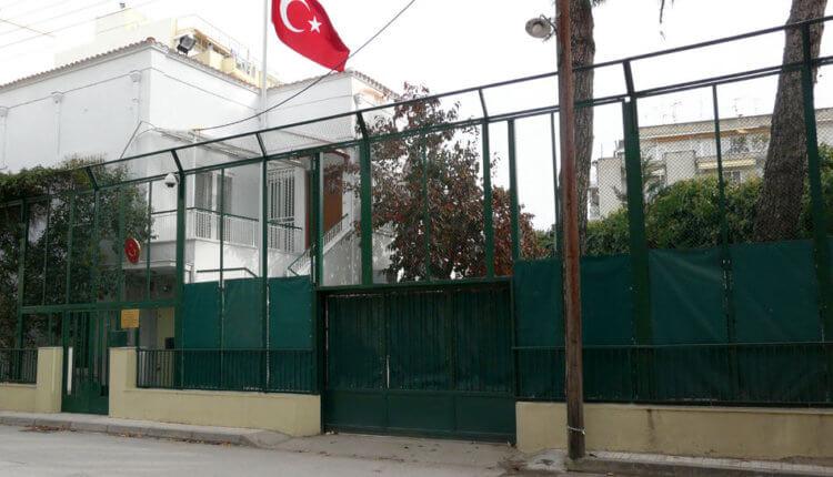 Tο τουρκικό προξενείο στη Θράκη κάνει έρανο για κρατική υπηρεσία της Τουρκίας!
