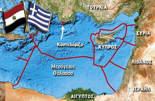 Η κρίση στο Κατάρ φέρνει ακόμη πιο κοντά Ελλάδα και Αίγυπτο – Πάμε για ανακήρυξη ΑΟΖ κόντρα στην Τουρκία;