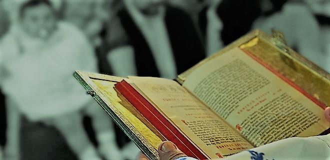 Οι συμβολισμοί στο Μυστήριο της Βαπτίσεως των Ορθοδόξων Χριστιανών