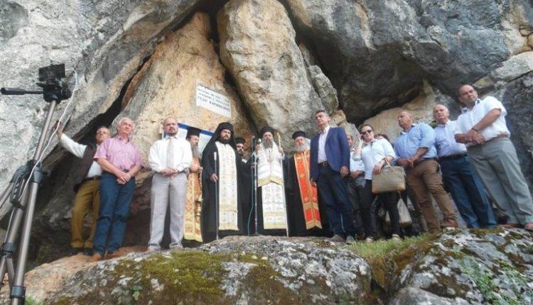 Ι.Μ. Θεσσαλιώτιδος: Τρισάγιο υπέρ αναπαύσεως της ψυχής του οπλαρχηγού της Ελληνικής Επαναστάσεως Γεωργίου Καραϊσκάκη στην Σπηλιά του «Καραϊσκάκη»