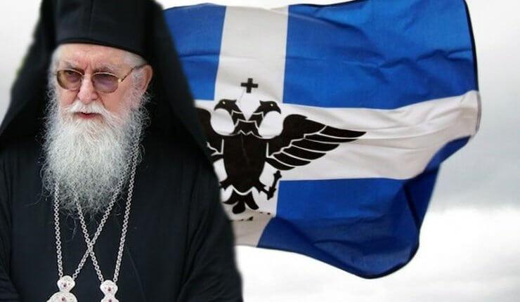 Μ.Κονίτσης Ανδρέας: «Να ξυπνήσει η κυβέρνηση – Μόνη λύση η ένωση της Β.Ηπείρου με την Ελλάδα»