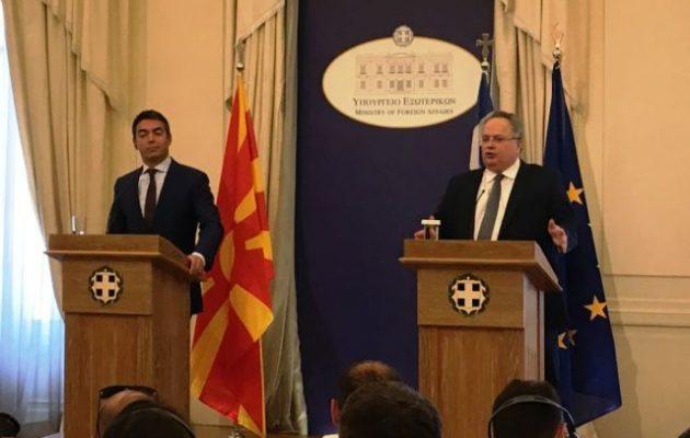 Τα Σκόπια δεν θα ενταχθούν στο ΝΑΤΟ πριν βρούμε όνομα (βίντεο)
