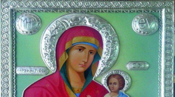 Γιορτή Παναγίας Αρβανίτισσας στο Διδυμότειχο