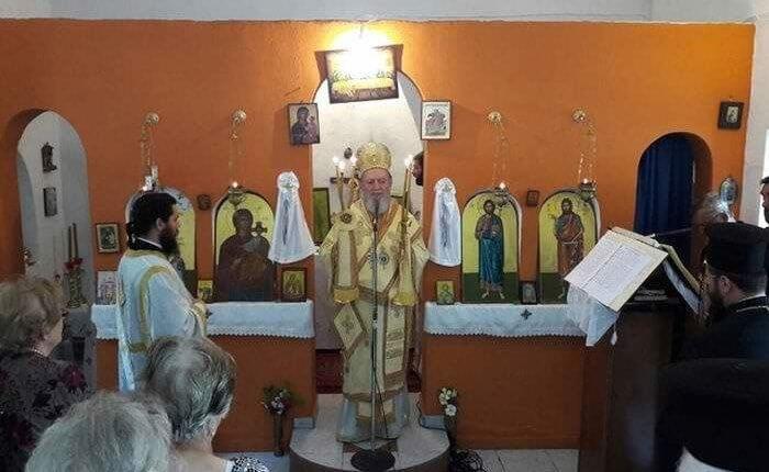Ι.Μ. Χαλκίδος: Η μνήμη των Αγίων Μαρτύρων Κηρύκου και Ιουλλίτης