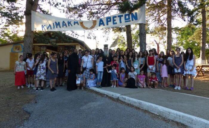 Επίσκεψη του Καστορίας Σεραφείμ στην Κατασκήνωση της Μητρόπολης
