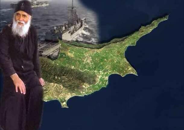 Μην «παίζεται  Εθνικά Εμβατήρια» τώρα που έρχονται για να εισπράξουν τα τοκοχρεολύσια τους από τους ενεργειακούς κουμπαράδες σε Κύπρο και Αιγαίο