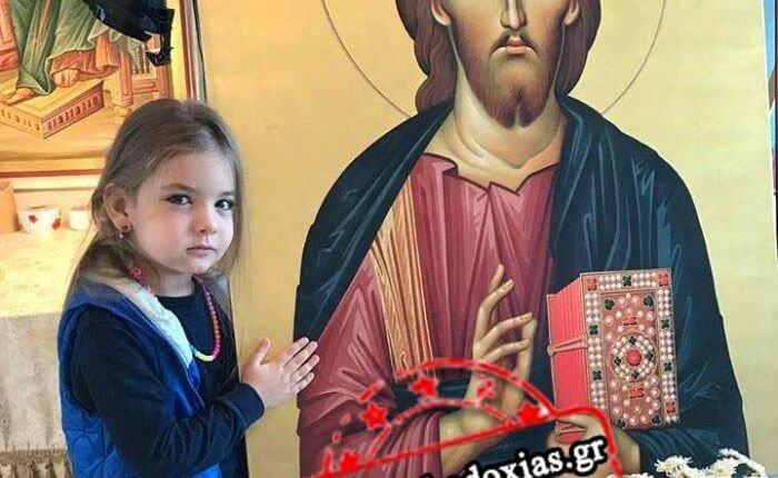 Η δύναμη της εικόνας: Η πεντάχρονη Ματρώνα και η εικόνα του Χριστού