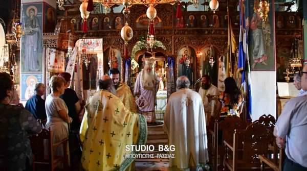 Η εορτή του Αγίου Παντελεήμονος στις Μυκήνες