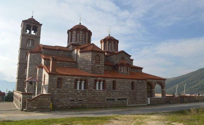 Ιερά Μονή Αγίου Παντελεήμονος Παγγαίου