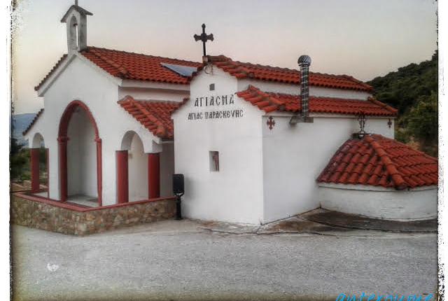 Θαυματουργικές θεραπείες από το αγίασμα της Αγ.Παρασκευής στο ομώνυμο χωριό της Θεσσαλονίκης