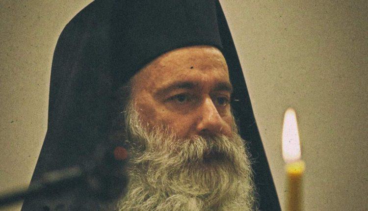 Αρχιμ.Παύλος Κίτσος για τη Μητρόπολη Φιλίππων