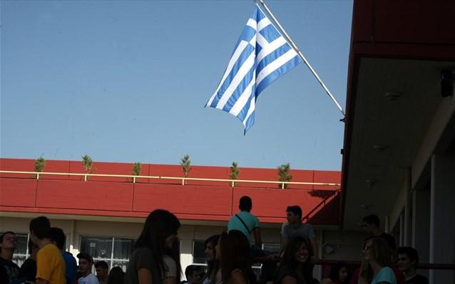 Ξηλώνουν την εθνική συνείδηση-Τέλος ο Εθνικός ύμνος και η έπαρση σημαίας στα δημοτικά