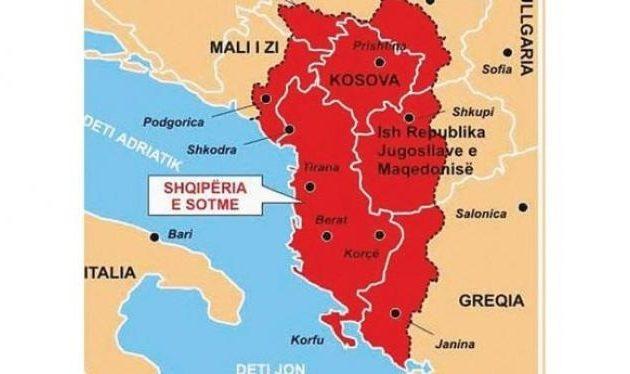 Σχολικά βιβλία «διδάσκουν» ότι στην Ελλάδα υπάρχουν «αλβανικές περιοχές»