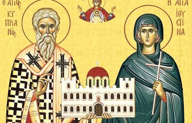 Γιατί ο Άγιος Κυπριανός θεωρείται ότι λύνει τα μάγια