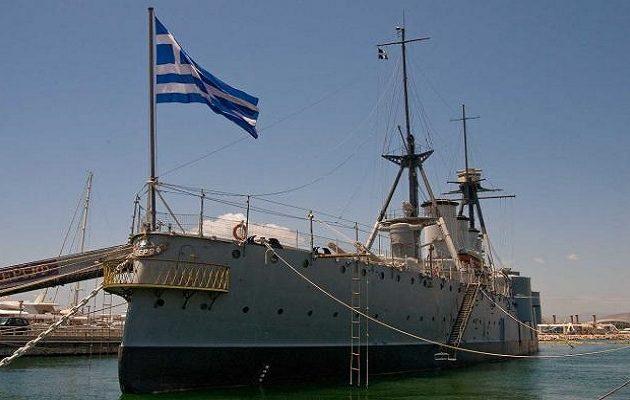 Θεσσαλονίκη:Ο Παυλόπουλος θα παρασημοφορήσει την πολεμική σημαία του θωρηκτού Αβέρωφ