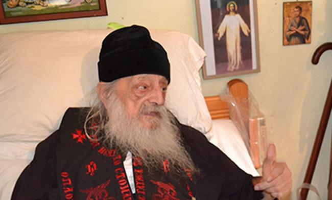 Γέροντας Νεκτάριος Βιτάλης- Μήνυμα προς κλήρο και λαό: «Μη γίνουμε προδότες της Ορθοδοξίας μας»
