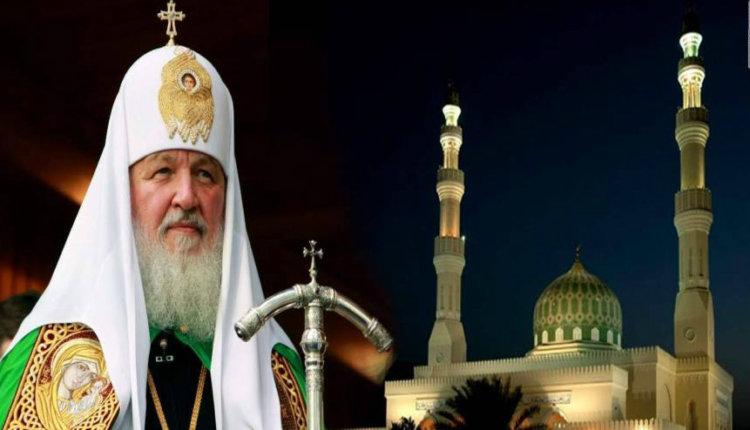 Σφοδρή προσωπική επίθεση του Πατριαρχείου Ρωσίας κατά του Α.Τσίπρα και του ΣΥΡΙΖΑ: «Είναι άθεος, διέπραξε έγκλημα ενώπιον Θεού και ανθρώπων»