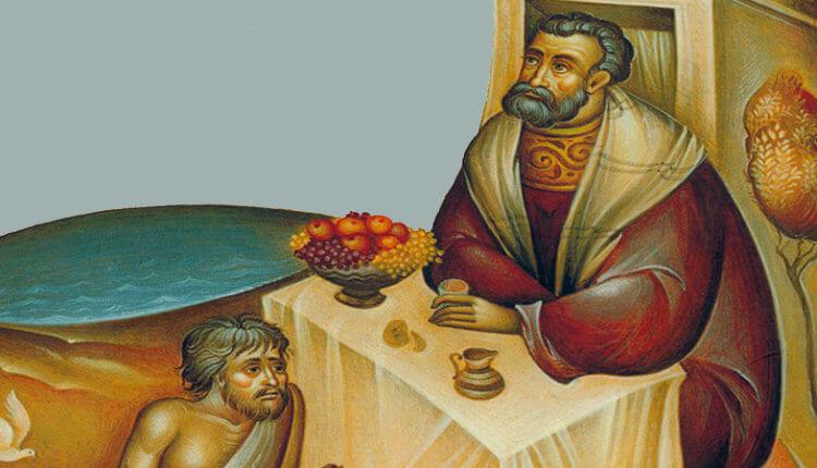 Λόγος Άγιου Ι. Χρυσοστόμου περί του πλουσίου και του φτωχού Λάζαρου