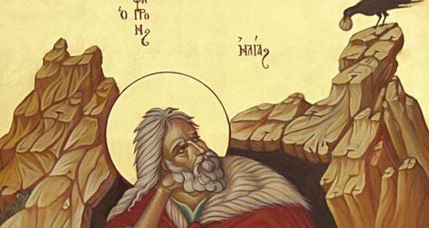 Ο Θεός θα στείλει τον Προφήτη Ηλία να διδάξει τους Χριστιανούς αυτούς τους έσχατους καιρούς