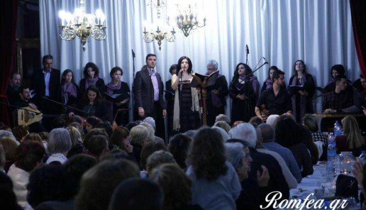 Ο γυναικείος βυζαντινός χορός του Συνδέσμου Ψαλτριών Ελλάδος σε συναυλία της διεθνώς διακεκριμένης υμνωδού Νεκταρίας Καραντζή