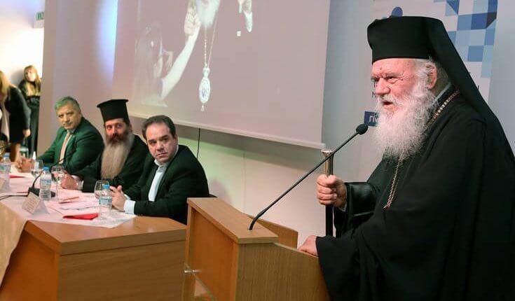 Δωρεάν εξετάσεις μέσω 145 ενοριών της Αρχιεπισκοπής Αθηνών