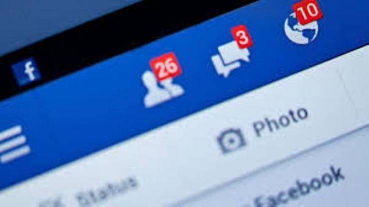 «Χριστουγεννιάτικος» ιός χτυπάει τους χρήστες στο Facebook – Πως θα βρείτε το κρυφό αρχείο, τι να προσέξετε