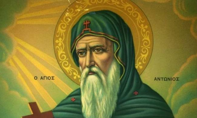 Συγκλονιστικό θαύμα του Αγίου Αντωνίου!