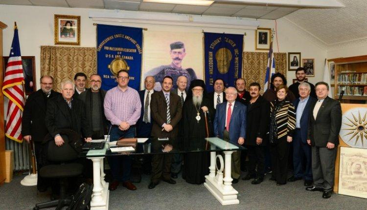 Ο Αρχιεπίσκοπος Αμερικής Δημήτριος θα είναι παρών στο συλλαλητήριο της Νέας Υόρκης για τη Μακεδονία μας