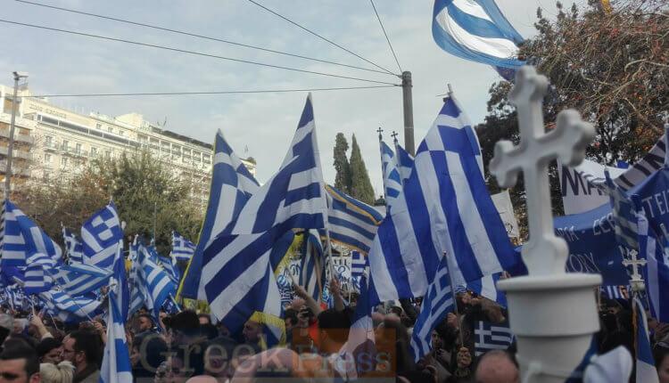 Συλλαλητήριο για την Μακεδονία: Συνεχίζουμε  ΤΟΝ ΑΓΩΝΑ ΣΤΙΣ ΠΛΑΤΕΙΕΣ ΈΛΛΗΝΕΣ!