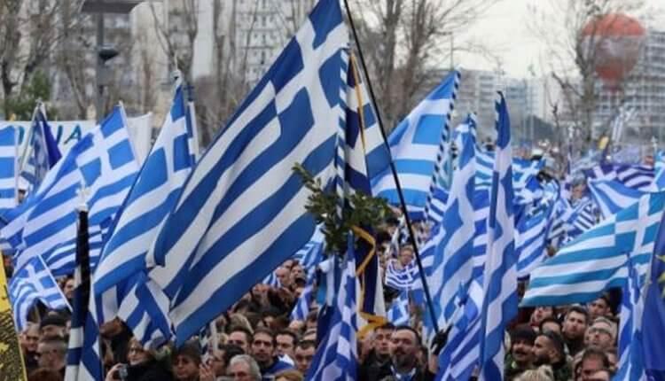 Κρητικοί ετοιμάζουν «απόβαση» στο Σύνταγμα – «Η Μακεδονία είναι ελληνική» (βίντεο)