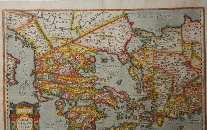 Χάρτης του 1569 ταυτίζει την Μακεδονία αποκλειστικά με την Ελλάδα!