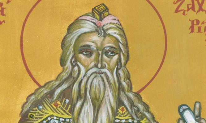 Ποιός ήταν ο Προφήτης Ζαχαρίας που εορτάζει