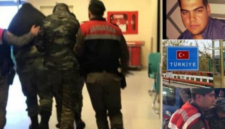Σύλληψη Eλληνων στρατιωτικών: Κατέθεσαν στον ΓΕΠΣ ο Διοικητής της 16ης Μεραρχίας και ο Ταξίαρχος της Ρίμινι