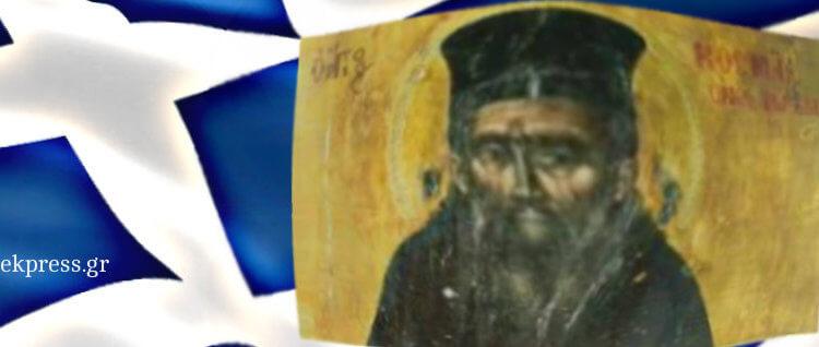 Kαι τότε τους είπε ο Άγιος Κοσμάς ο Αιτωλός: ΘΑ ΞΑΝΑΡΘΟΥΝ ΟΙ ΤΟΥΡΚΟΙ…!