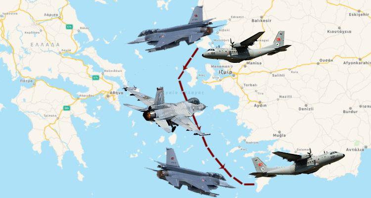 Ελληνικά Μαχητικά ενεπλάκησαν με τα Τούρκικα Οπλισμένα F-16  που αρνήθηκαν  να εγκαταλείψουν τη Περιοχή