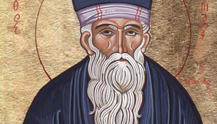 Γιατί ο Αλή Πασάς τιμούσε τον Άγιο Κοσμά τον Αιτωλό…