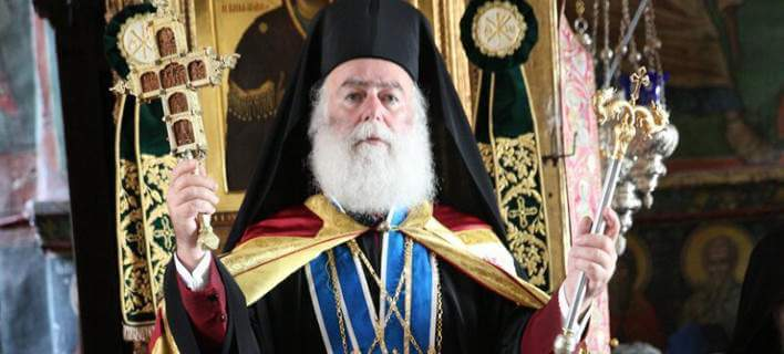 Eκκληση για την απελευθέρωση των Ελλήνων στρατιωτικών από τον Πατριάρχη Αλεξανδρείας  Πηγή: Eκκληση για την απελευθέρωση των Ελλήνων στρατιωτικών από τον Πατριάρχη Αλεξανδρείας | iefimerida.gr